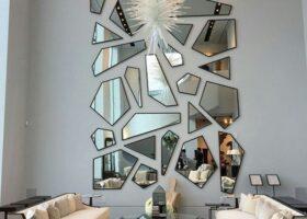 Зеркало с подсветкой с выгодой 25%