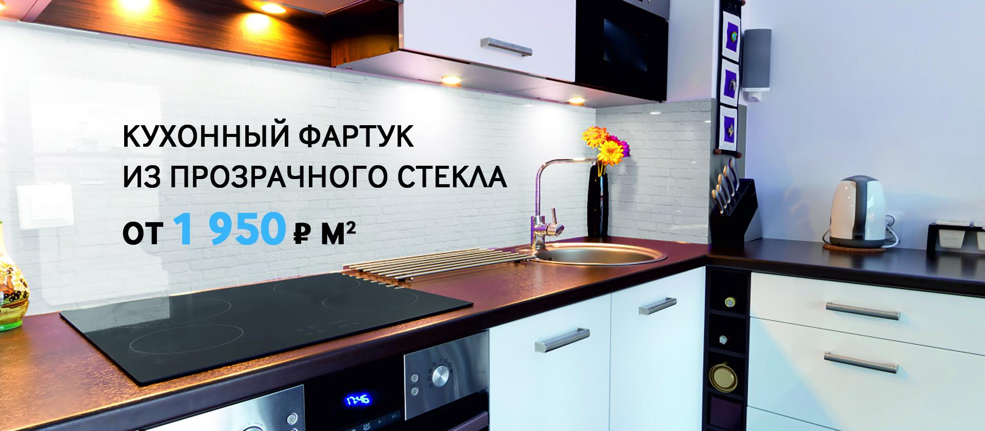 Кухонный фартук от 1950 р.